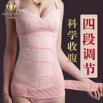 产后收腹带春夏纯棉纱布束腹带顺产剖腹产专用产妇束缚