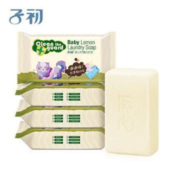 子初婴儿洗衣皂专用150g*5宝宝洗衣皂抑菌肥皂尿布皂新生儿婴儿皂