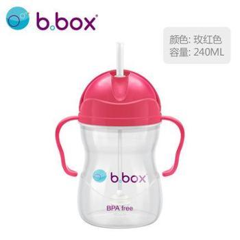 澳洲bbox吸管杯宝宝重力球婴儿学饮杯带手柄儿童防漏进口6个月