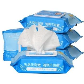 南极人婴儿湿巾纸新生儿湿巾儿童宝宝手口湿巾80*5包装超值款