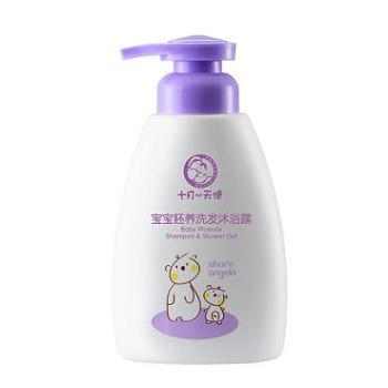 十月天使宝宝洗发沐浴露婴儿洗浴二合一宝宝洗护用品润发嫩肤
