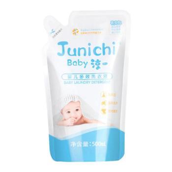 淳一婴儿洗衣液宝宝新生儿适用植物洗衣液儿童衣物2L家庭装4斤
