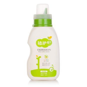 植护婴儿奶瓶清洗剂清洗液400ml 果蔬清洗洗奶渍清洁剂清洁精消毒