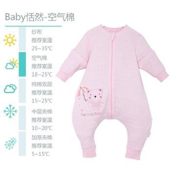 宝宝睡袋春秋冬季加厚婴儿防踢被儿童薄款分腿薄棉中大童四季通用