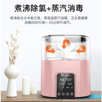 温奶器消毒器二合一暖奶器婴儿热奶器奶瓶加热自动恒温器智能保温