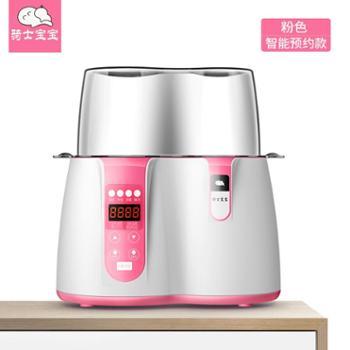 温奶器消毒器二合一自动热奶器保温暖奶器婴儿奶瓶智能加热恒温器
