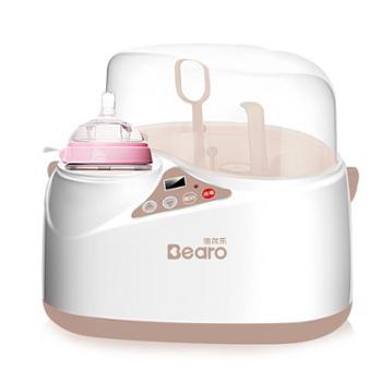 倍尔乐温奶器消毒器二合一智能热奶奶瓶婴儿保温自动恒温器暖奶器
