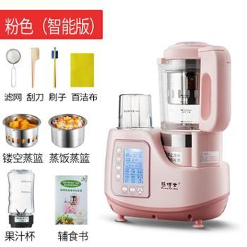 熊博士婴儿蒸煮搅拌一体辅食机宝宝研磨器玻璃榨汁料理果泥研磨机