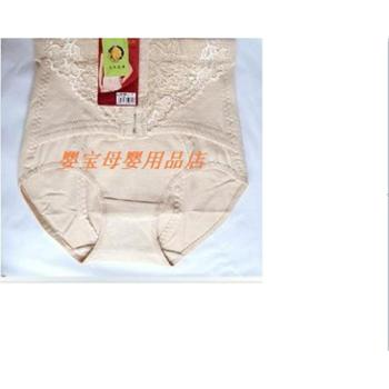 香花树塑身裤产妇瘦身塑体衣产妇用品产后束腹裤收腹裤