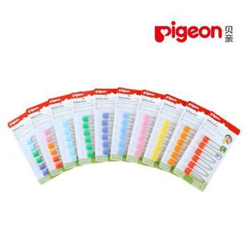 贝亲pigeon儿童宝宝婴儿安全别针大号6个卡装保护型 10881
