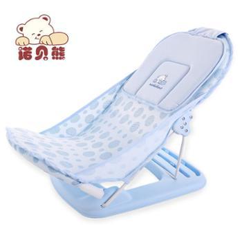 婴儿洗澡架通用可坐躺折叠新生儿网兜支架浴架宝宝冲凉浴网沐浴椅