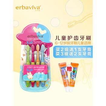 艾芭薇儿童牙刷2-5岁软毛 婴儿宝宝小孩小头口腔清洁乳牙4支