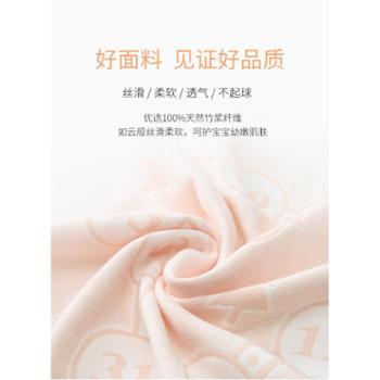 子初婴儿冰丝毯春夏薄款毯子空调被宝宝毛毯儿童被子盖毯竹纤维