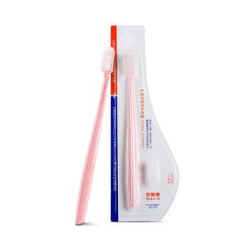 贝莱康月子牙刷产后软毛 孕妇硅胶牙刷月子用品产前产后护理牙刷