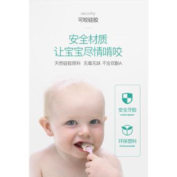 雨果新生婴幼儿玩具0-1岁 宝宝益智抓握训练3-6-12个月牙胶手摇铃