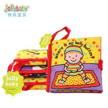 jollybaby宝宝立体布书早教6-12个月可咬婴儿书0-3岁撕不烂响纸