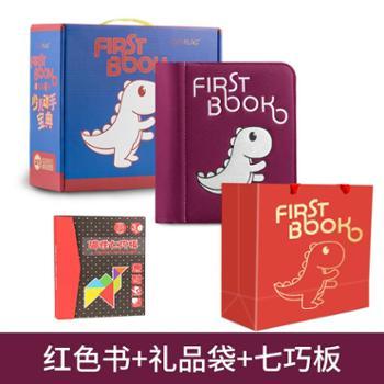 蒙特梭利儿童早教布书my diy宝宝土豪书first book婴儿立体书