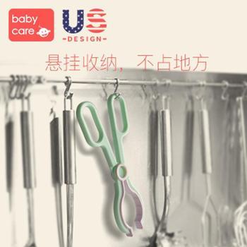 babycare奶瓶夹奶瓶消毒钳耐高温硅胶防滑奶瓶夹子奶瓶消毒夹