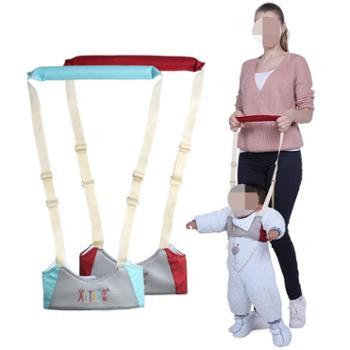 宝宝学步带婴儿走路摔跤幼儿防摔小孩防勒儿童安全牵引绳四季通用