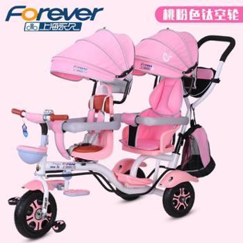 永久遛娃神器三轮车儿童双人脚踏车双胞胎婴儿推车1-7岁宝宝童车