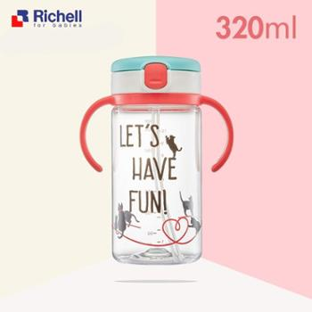 Richell利其尔儿童吸管杯宝宝水杯带手柄防漏学饮杯婴儿透透杯