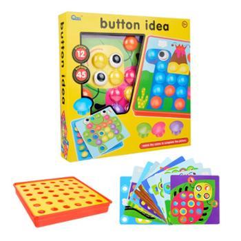 大颗粒蘑菇钉玩具智慧拼插板益智2-3-4-5岁6男孩女宝颗粒组合拼图
