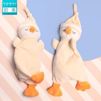 婴儿玩具新生幼儿安抚巾毛绒玩偶可入口男女宝宝口水巾0-1岁1个装
