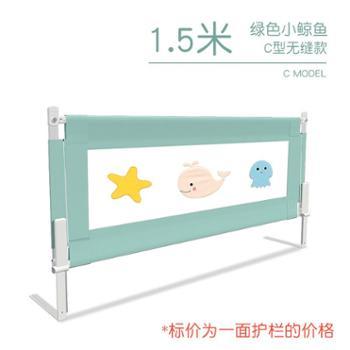 垂直升降儿童床围栏宝宝防摔防护栏婴幼儿防掉床护栏通用床边挡板