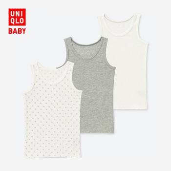 婴儿/幼儿 网眼背心(3件装) 406876 优衣库UNIQLO