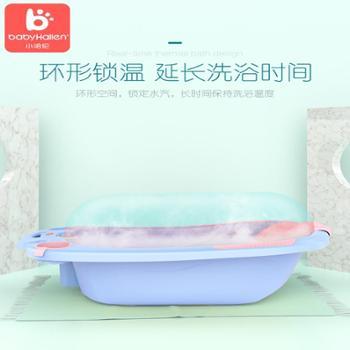 小哈伦婴儿洗澡盆宝宝浴盆可坐躺新生儿用品大号儿童幼儿沐浴桶