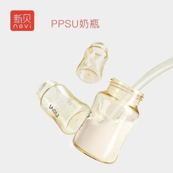 新贝可充电式便捷移动吸奶器 电动拔奶挤奶器静音8729