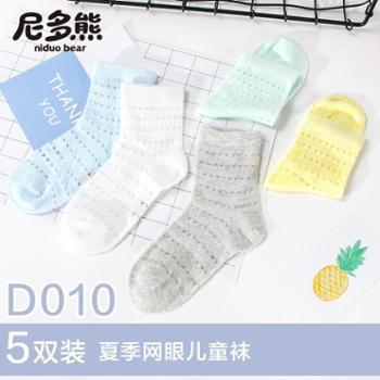 薄款夏季儿童袜子纯棉3婴儿船袜男童女童棉袜5岁宝宝袜薄款夏