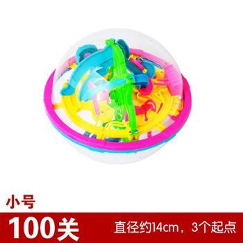 爱可优3d魔方立体迷宫球魔幻智力球儿童益智玩具