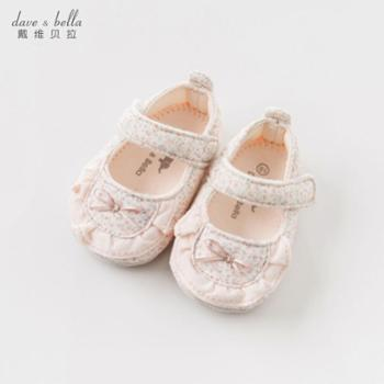 DAVE&BELLA春季婴儿鞋 女宝宝软底步前鞋