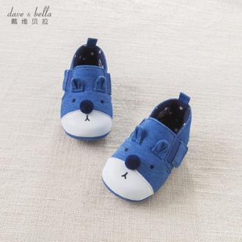 DAVE&BELLA春季男宝宝新生儿鞋子婴儿软底步前鞋