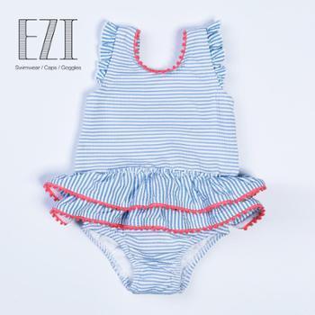 弈姿 弈姿儿童游泳衣 女童婴儿连体三角泳衣可爱裙式宝宝婴童温泉泳装