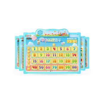 玩具先生有声挂图看图识字卡片拼音字母表发声早教幼儿童宝宝启蒙全套玩具