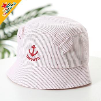 公主妈妈婴儿帽子春秋宝宝帽子夏薄款可爱儿童帽子男女遮阳帽防晒渔夫帽