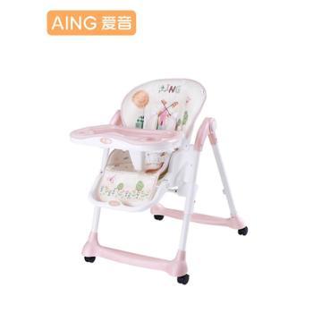 Aing爱音餐椅C002S多功能可折叠便携婴儿餐桌椅宝宝餐椅儿童餐椅