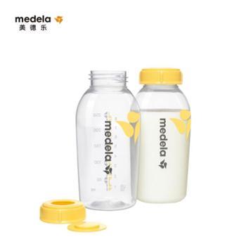 MEDELA/美德乐250ML婴儿储奶瓶PP2个装 大容量储奶 配件 标准口径