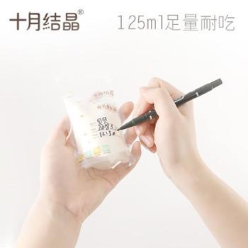 十月结晶储奶袋小容量母乳保鲜袋125ml冷冻鲜奶存奶袋30片*2盒