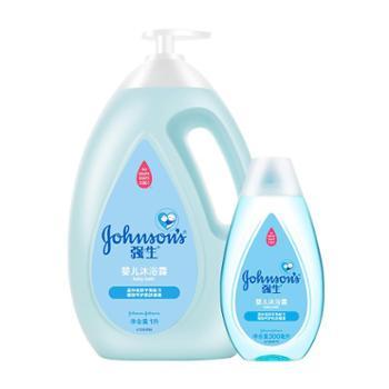 Johnson's baby/强生婴儿婴儿新生儿沐浴露儿童宝宝温和滋润洗澡液沐浴乳 1L+300ML