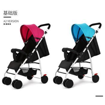 MZGN/拇指姑娘婴儿推车超轻便携可坐可躺宝宝伞车折叠避震儿童手推车