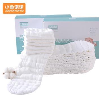 小鱼诺诺尿布纯棉新生婴儿100%全棉纱布宝宝介子布可洗冬季布尿片
