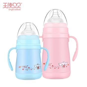 天使贝贝宝宝保温奶瓶婴儿喂夜奶保温杯两用多用不锈钢婴幼儿