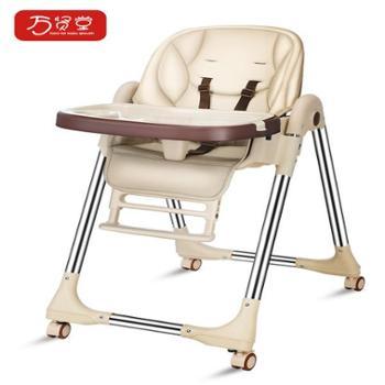 宝宝餐椅儿童吃饭座椅宜家婴儿用小孩可折叠便携式多功能学坐餐桌