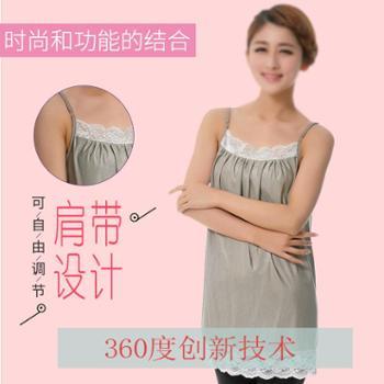 春夏孕妇防辐射吊带内穿防辐射衣服银纤维防辐射服孕妇装四季