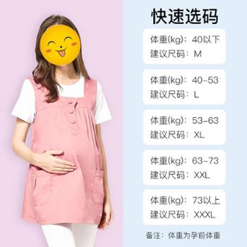 婧麒防辐射服孕妇装孕妇防辐射衣服女怀孕期肚兜内外穿上班族