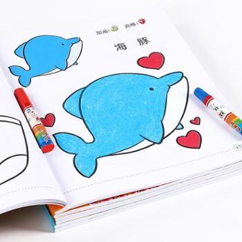 儿童涂色书宝宝学画画本2-3-6岁幼儿园启蒙涂鸦图画绘画书填色本