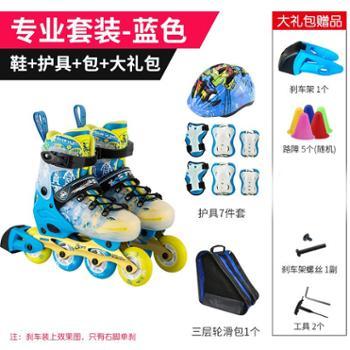 SOFT专业溜冰鞋儿童全套装花式轮滑鞋男童女童旱冰鞋滑冰鞋初学者